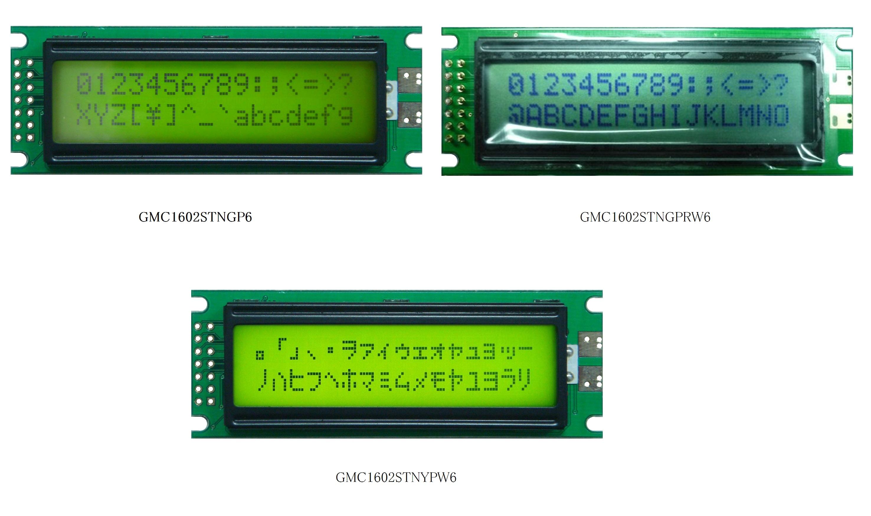 GMC1602