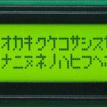 GMC2002