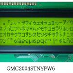 GMC2004