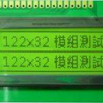 GMG12232